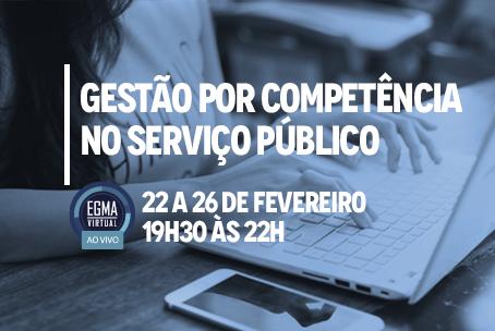 Gestão por Competência no Serviço Público
